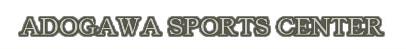 安曇川スポーツセンター